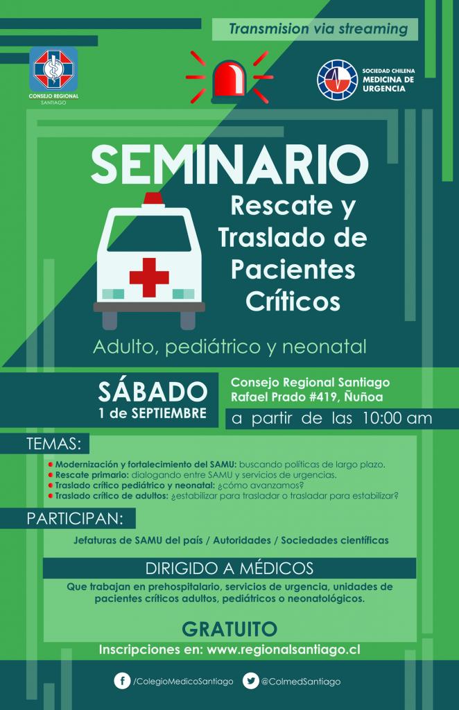 afiche-seminario-nuevo2